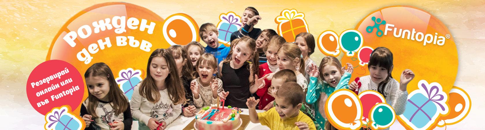 Birthday_post_WEB_ver2